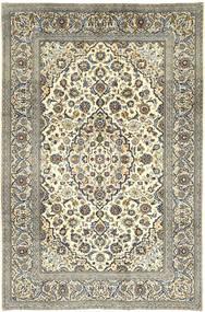 Keshan Matta 200X300 Äkta Orientalisk Handknuten Mörkgrå/Beige (Ull, Persien/Iran)