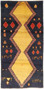 Gabbeh Persisch Teppich  111X224 Echter Moderner Handgeknüpfter Schwartz/Gelb (Wolle, Persien/Iran)