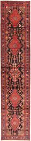 Hamadán szőnyeg AXVZZZO1365