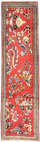 Arak carpet AXVZZZO1373