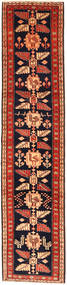 Ardebil carpet AXVZZZO1360