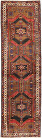 Sarab carpet AXVZZZO285