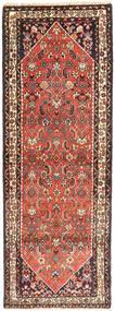 Hamadan Matto 110X298 Itämainen Käsinsolmittu Käytävämatto Tummanpunainen/Tummanruskea (Villa, Persia/Iran)