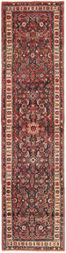 Hamadan Teppich  103X412 Echter Orientalischer Handgeknüpfter Läufer Braun/Dunkelbraun (Wolle, Persien/Iran)