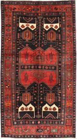 Kurdi-matto AXVZZZO305