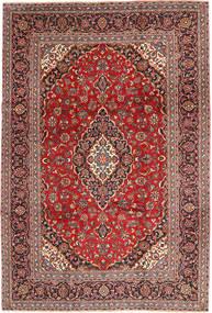 Keshan Rug 242X348 Authentic  Oriental Handknotted Brown/Dark Blue (Wool, Persia/Iran)