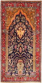 Arak Rug 150X304 Authentic  Oriental Handknotted Dark Purple/Brown (Wool, Persia/Iran)