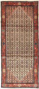 Arak carpet AXVZZZO854