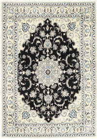 Nain Rug 167X238 Authentic  Oriental Handknotted Beige/Light Grey (Wool, Persia/Iran)