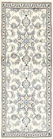 Nain carpet AXVZZZW212