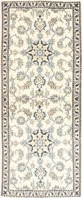 Nain carpet AXVZZZW210