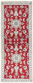 Nain carpet AXVZZZW203