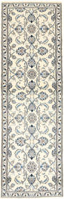 Nain carpet AXVZZZW202