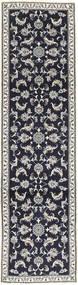 Nain carpet AXVZZZW194