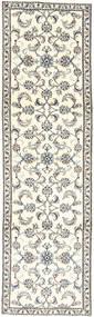 Nain Rug 78X288 Authentic  Oriental Handknotted Hallway Runner  Beige/Light Grey (Wool, Persia/Iran)