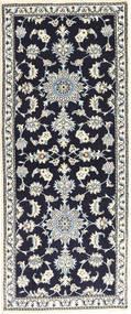 Nain Teppich  79X198 Echter Orientalischer Handgeknüpfter Läufer Dunkellila/Beige (Wolle, Persien/Iran)
