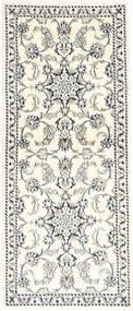 Nain Alfombra 80X190 Oriental Hecha A Mano Beige/Gris Claro (Lana, Persia/Irán)