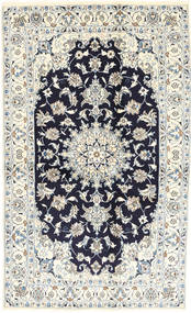 Nain Rug 121X206 Authentic  Oriental Handknotted Beige/Light Grey (Wool/Silk, Persia/Iran)