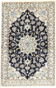 Nain Rug 129X205 Authentic Oriental Handknotted Beige/Dark Blue (Wool/Silk, Persia/Iran)
