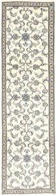 Nain Teppich  79X292 Echter Orientalischer Handgeknüpfter Läufer Beige/Hellgrau (Wolle, Persien/Iran)