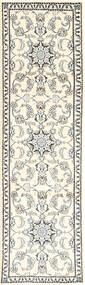 Nain Teppich  79X290 Echter Orientalischer Handgeknüpfter Läufer Beige/Hellgrau (Wolle, Persien/Iran)