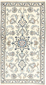 Nain Rug 70X139 Authentic  Oriental Handknotted Beige/Light Grey (Wool, Persia/Iran)