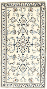 Nain Rug 70X134 Authentic  Oriental Handknotted Beige/Light Grey (Wool, Persia/Iran)