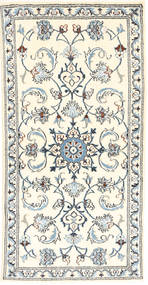 Nain Rug 70X140 Authentic  Oriental Handknotted Beige/Light Grey (Wool, Persia/Iran)