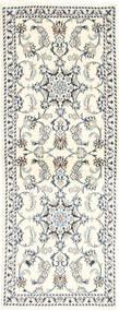 Nain carpet AXVZZZW423