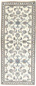 Nain carpet AXVZZZW422
