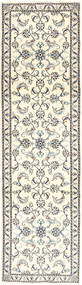 Nain Teppich  77X290 Echter Orientalischer Handgeknüpfter Läufer Beige/Hellgrau (Wolle, Persien/Iran)