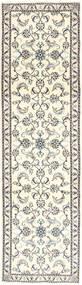 Nain Rug 77X290 Authentic  Oriental Handknotted Hallway Runner  (Wool, Persia/Iran)