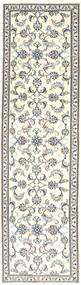 Nain Rug 80X290 Authentic  Oriental Handknotted Hallway Runner  Beige/Light Grey (Wool, Persia/Iran)