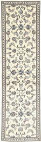 Nain Teppich  80X295 Echter Orientalischer Handgeknüpfter Läufer Beige/Hellgrau (Wolle, Persien/Iran)