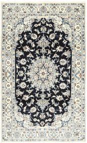 Nain carpet AXVZZZW238