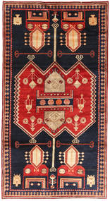 Ardebil carpet AXVZZZW122
