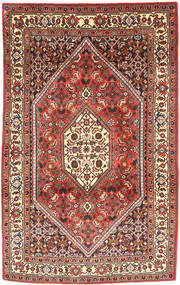 Zanjan carpet AXVZZZW476