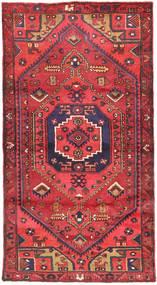 Hamadan carpet AXVZZZW508