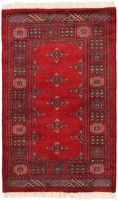 パキスタン ブハラ 3ply 絨毯 RXZN123