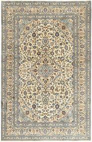 Keshan Teppich 245X370 Echter Orientalischer Handgeknüpfter Beige/Hellbraun/Dunkelgrau (Wolle, Persien/Iran)