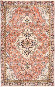 Sarouk carpet AXVZZZO1030