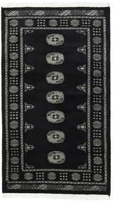 Pakistan Bokhara 2ply tapijt RXZN274
