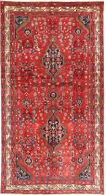 Hamadán szőnyeg AXVZZZO180