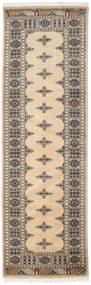 Pakistan Bokhara 3Ply Rug 81X257 Authentic  Oriental Handknotted Hallway Runner  Light Brown/Dark Beige (Wool, Pakistan)