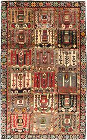 Bakhtiari carpet AXVZZZO211