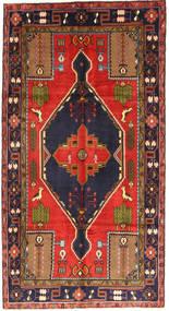 Хамадан ковер AXVZZZO242