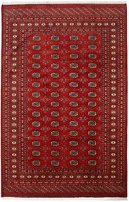 Pakistan Bokhara 2ply tapijt RXZN441