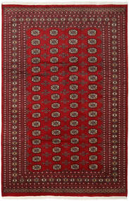 Pakistan Bokhara 2ply carpet RXZN442