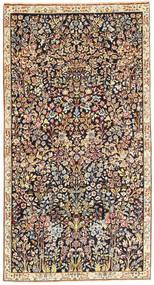 Kerman carpet AXVZZZO517