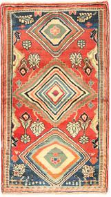 Gabbeh Persisch Teppich AXVZZZO207